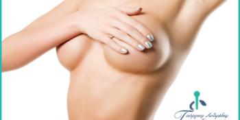 Ογκοπλαστική Μαστού: H σύγχρονη τεχνική της χειρουργικής του μαστού