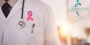 Πρόληψη Καρκίνου του Μαστού: Όσα πρέπει να γνωρίζετε